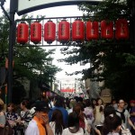 2014-07-27-20-25-51_deco